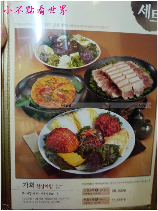 元祖奶奶菜包肉 (2).jpg