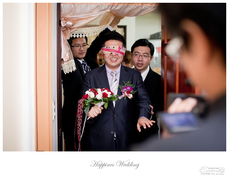 婚攝-絢涵&鈺珊 婚禮記錄攝影_061