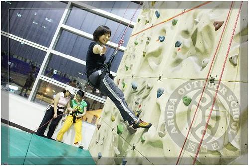 20110927 體驗攀岩51