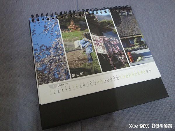 雲端印刷網-2012年1-1