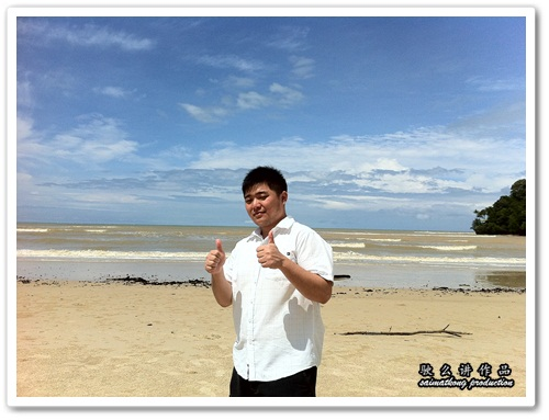 Similajau National Park @ Sarawak
