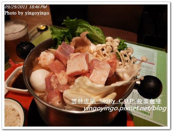 雲林虎尾_故事咖啡20110929_R0042479