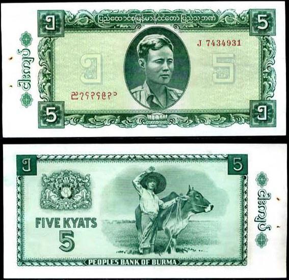 5 Kyats  Burma 1965, Pick 58