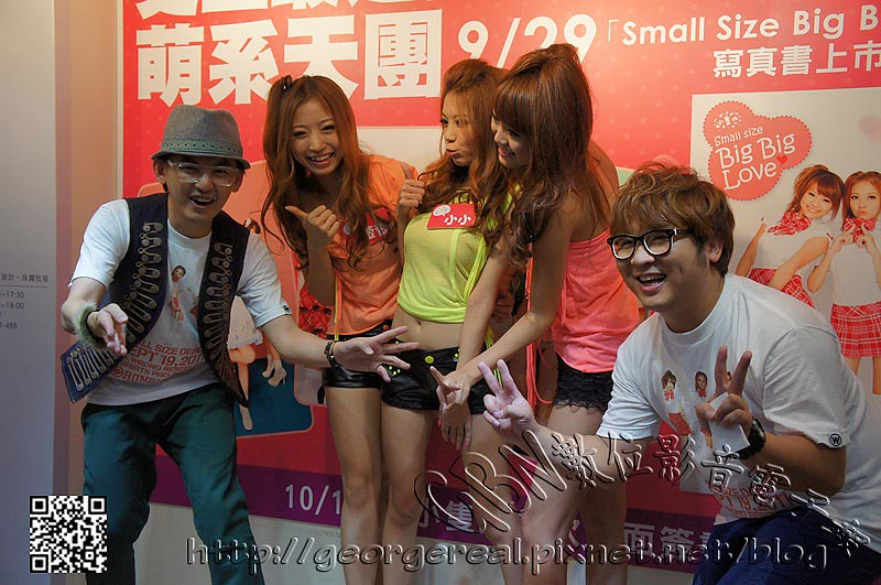 GBN-20111001-012