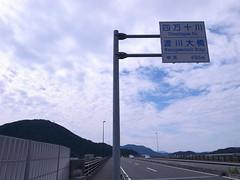 R0011362