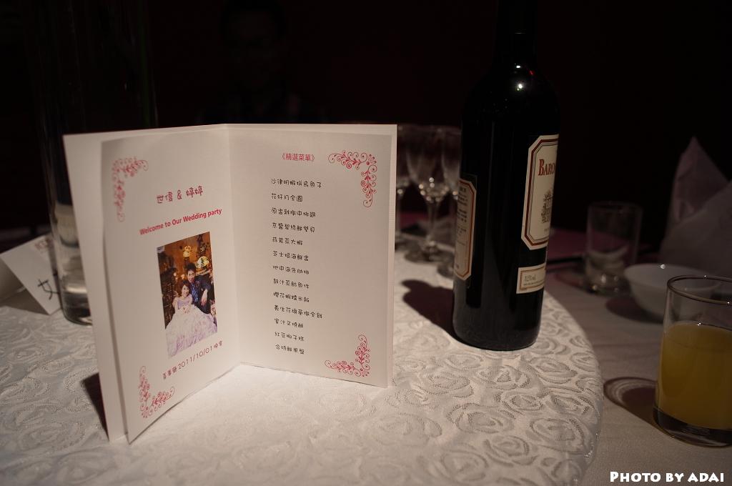 2011.10.1 婷婷世偉婚禮_GXR28