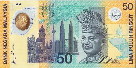 Duit RM50 kenang-kenangan Sukan Komanwel 1998