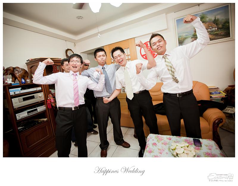 [婚禮記錄]致仲秀騏結婚紀錄_051