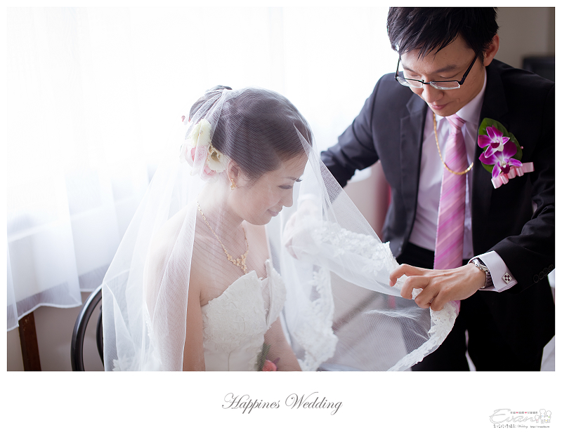 [婚禮記錄]致仲秀騏結婚紀錄_155