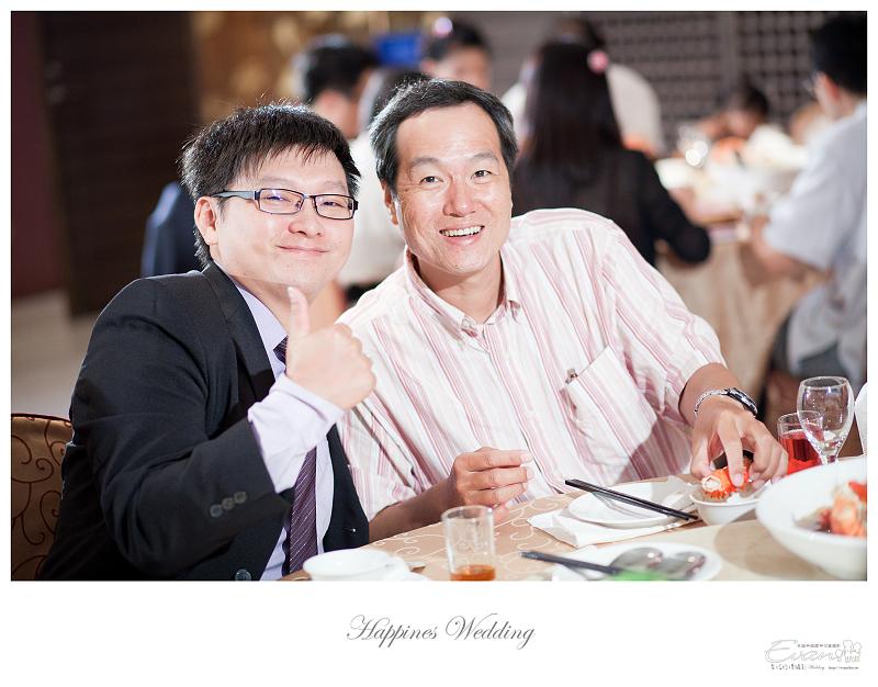 [婚禮記錄]致仲秀騏結婚紀錄_191