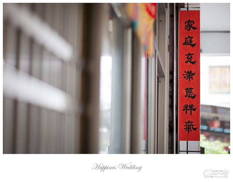[婚禮記錄]致仲秀騏結婚紀錄_023
