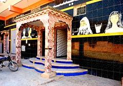 Hammam Entrance, Aourir, Morocco (ronramstew) Tags: entrance agadir morocco maroc baths hammam marruecos marokko 2011 lemaroc aourir 2010s mygearandme
