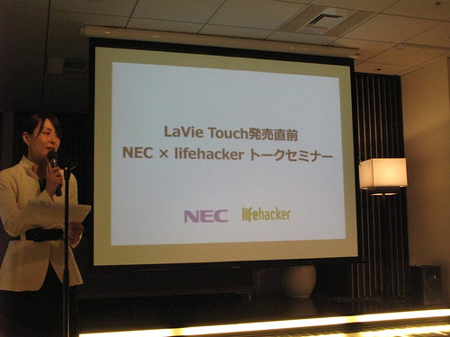 LaVie Touch イベント