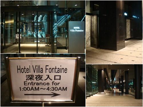 推薦Villa Fontaine Shiodome(VF汐留)的七個理由(2011.10.11更新) | 林氏璧和美狐團三狐的小天地
