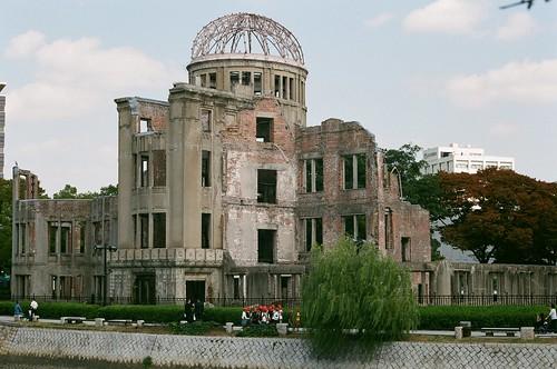 平和記念公園, 廣島, Hiroshima