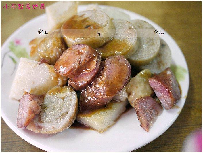 新營和誠鹹粿 (12).JPG