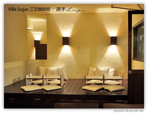 Villa Sugar 三芝咖啡館 4