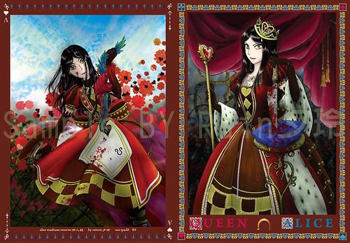Queen ALice 同人誌-[預定]
