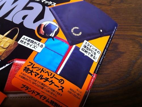 furoku1-2