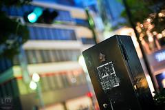Who You Gotta Call? (Lemuel Montejo) Tags: street japan nikon dof bokeh yokohama nikon50mmf14d d700