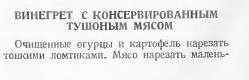 vin_1939_tush1