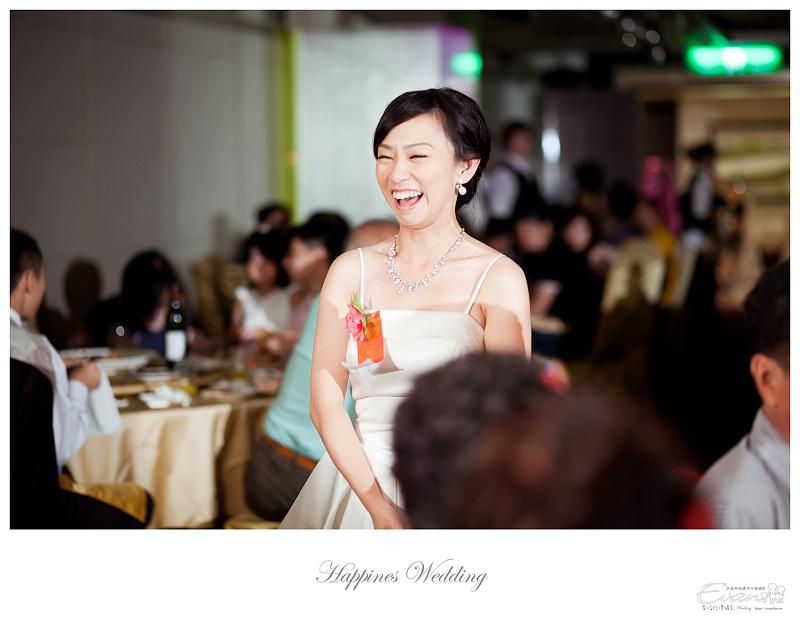 「Evan幸福婚禮」亞倫&昶明 喜宴_071