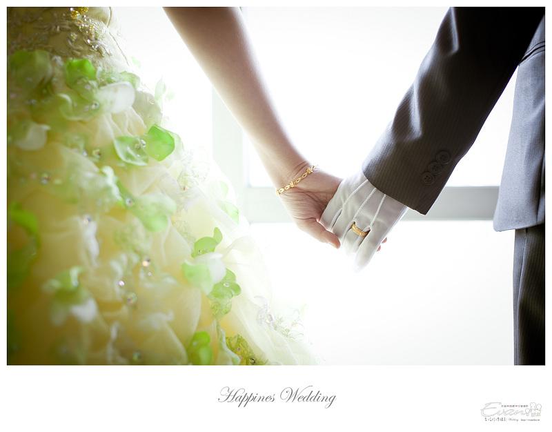 「Evan幸福婚禮」亞倫&昶明 喜宴_112