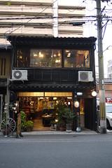 Antique Shop Kyoto