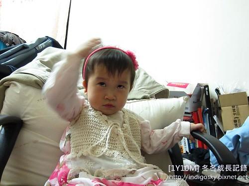 1Y10M-冬冬成長記錄-IMG_0823
