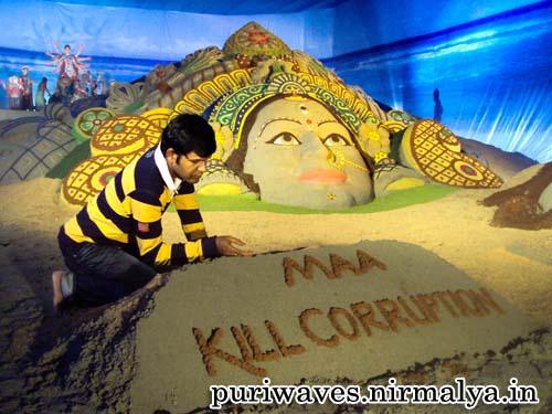 Sudarsan Pattnaik made SandArt Goddess Durga IS KILLING CORRUPTION