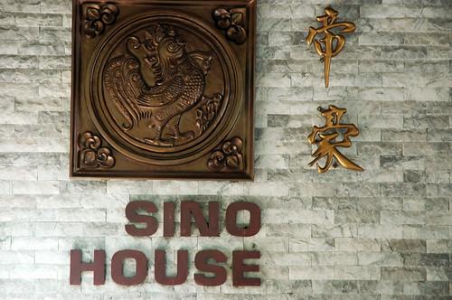 Sino-House Phuket Hotel - Signage