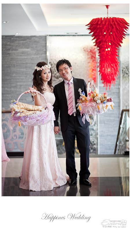 [婚禮記錄]致仲秀騏結婚紀錄_200