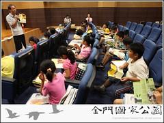 2011-小學生認識金門國家公園環境教育活動-07.jpg