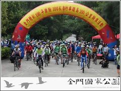 2011-樂騎100K-01.jpg