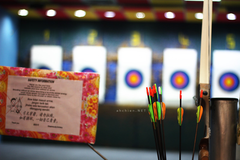 Pacific Megamall : Archery