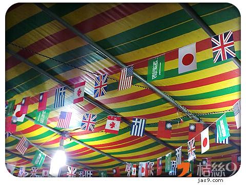 festival-flags-1