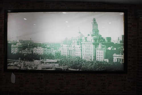 Picture of Shanghai Bund (The Bund) in People's Square underground mall, Shanghai, China