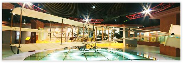 江門市五邑華僑華人博物館