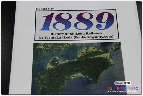 BGC Meetup - 1889 Japan