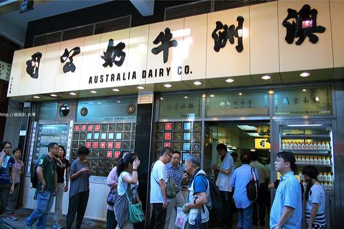 香港美食澳洲牛奶公司