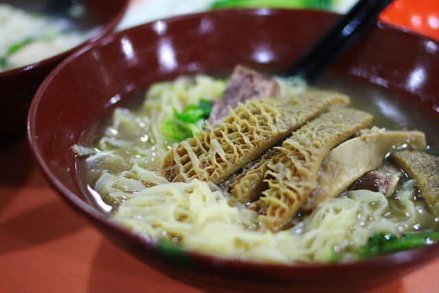 Beef stomach & brisket noodle soup
