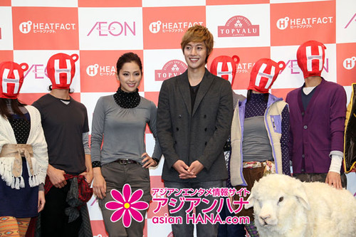 Kim Hyun Joong HEATFACT 2011 Press Conference in Japan [110920]