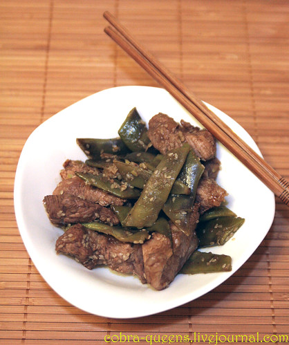 Green beans in the Chinese style