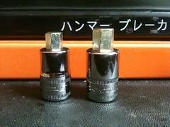 Snap-On hex sockets 3/8
