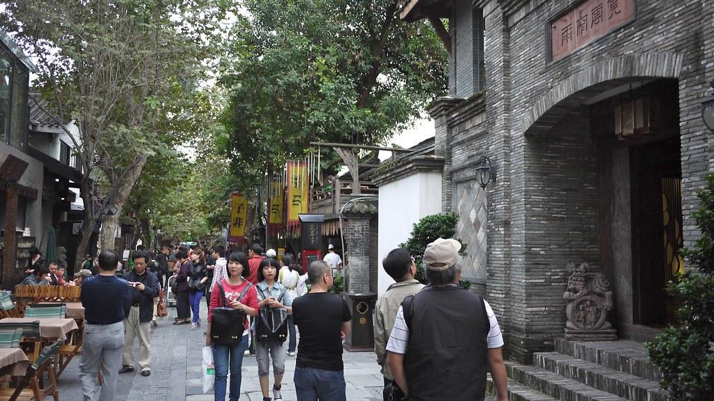 Kuan-zhai Lane