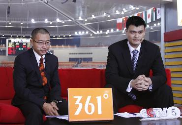 September 22, 2011 - Yao Ming announces for CCTV during the FIBA Asian Championships