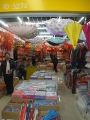Umbrellas and decorations