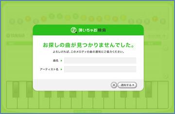 print-gakufu04
