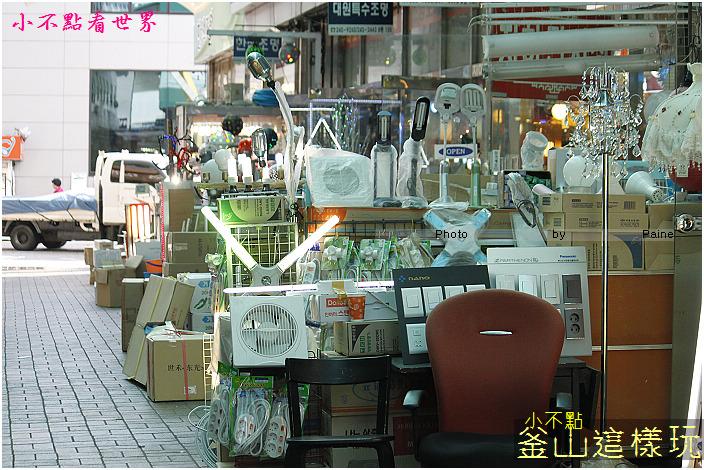 釜山國際市場 (7).jpg