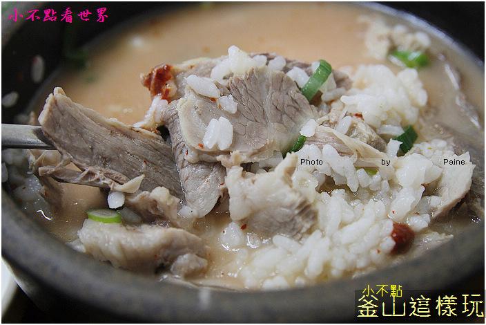 慶州朴家豬肉湯飯 (12).jpg